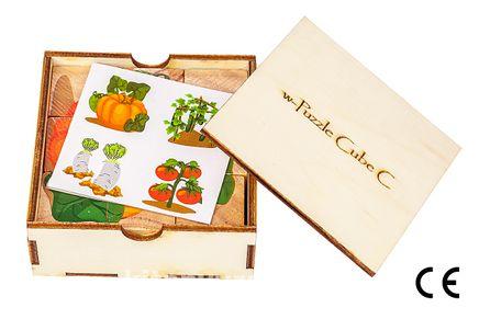 Montessori Ahşap Zeka Oyunları w-Puzzle Cube C Sebzeleri Tanıyalım 1