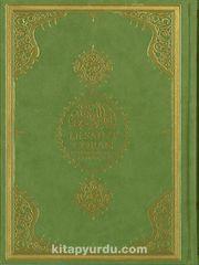 Le Saint Coran (Kur'anı Kerim ve Fransızca Meali Orta Boy)