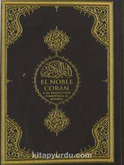 El Noble Coran (Kur'anı-Kerim ve İspanyolca Meali Orta Boy)
