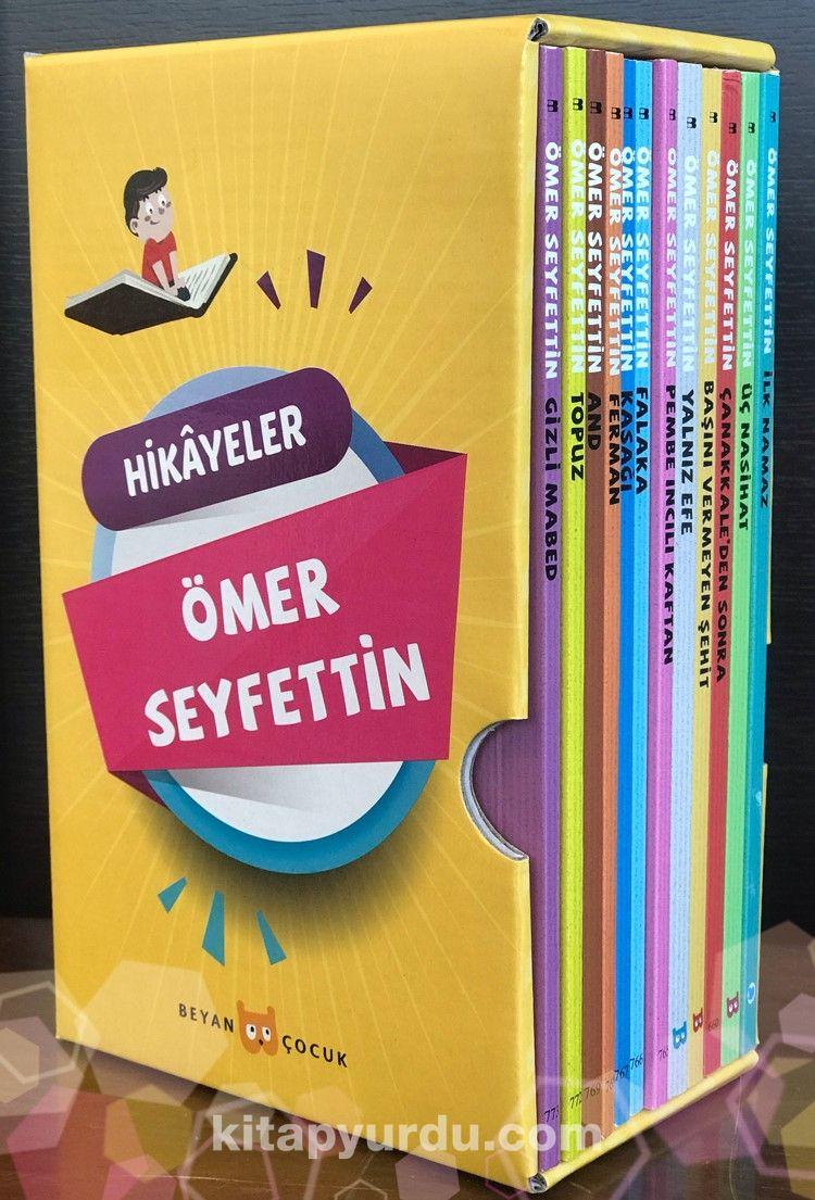 Ömer Seyfettin Çocuk Kitapları Ortaöğretim (12 Kitap Set)