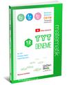 TYT 1. Oturum 12 Adet Matematik Deneme