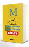Alfabetik Türkçe- Arapça / Arapça- Türkçe Sözlük