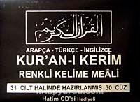 30 Cüz Kur'an-ı Kerim Renkli Kelime Meali Arapça-Türkçe-İngilizce