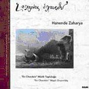 Hanenda Zaharya (1 CD + 1 Kitapçık)