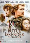 Büyük İskender (DVD)