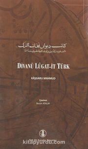 Divanü Lugatit Türk (2 Cilt Kutulu)