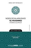 Nebevi Rüyaların Ravisi Hz. Muhammed Kitabına Eleştiriler