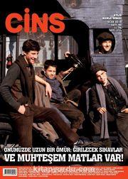 Cins Aylık Kültür Dergisi Sayı:40 Ocak 2019