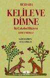 Kelile ve Dimne & İki Çakalın Hikayesi