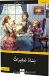 Küçük Kadınlar (Arapça)