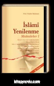 İslami Yenilenme: Makaleler 1