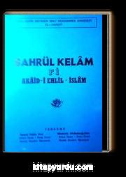 Bahrül Kelam fi Akaid-i Ehlil - İslam (1-C-20)