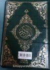 Hafız Boy Kılıflı Fermuarlı Kur'an-ı Kerim Kod (077)
