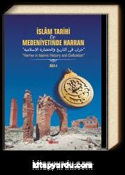 İslam Tarihi Ve Medeniyetinde Harran 1