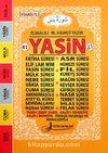 41 Yasin Fihristli Kod:F019 (Cep Boy)