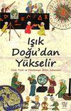 Işık Doğu'dan Yükselir & Ünlü Türk ve Müslüman Bilim Adamları