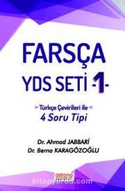 Farsça YDS Seti 1