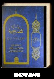 Tasrif Arapça Fiil ve İsim Çekimleri (Rahle Boy)