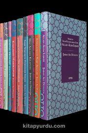 Şaban Ali Düzgün Seti (9 Kitap)