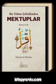 Bir İslam Şehidinden Mektuplar 1