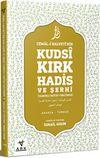 Cemal-i Halveti'nin Kudsi Kırk Hadis ve Şerhi (Türkçe-Arapca) & Tahkikli Metin-Tercümesi