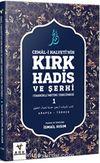 Cemal-i Halveti'nin Kırk Hadis ve Şerhi -Tahkikli Metin Tercümesi 1 (Türkçe-Arapça)