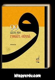 99 Güzel İsim Esmaü'l - Hüsna