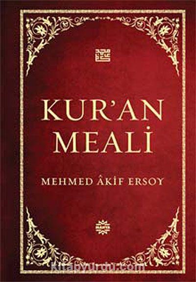 Kur'an Meali (Ciltli-Yaldızsız-Şamua)