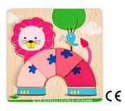 Montessori Ahşap Zeka Oyunları / w-Basic Parts LION
