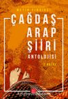 Çağdaş Arap Şiiri Antolojisi
