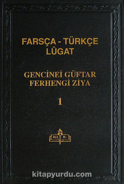Farsça-Türkçe Lugat (3 Cilt) (Kod:2-A-3)