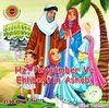 Hz. Peygamber ve Ehlibeyt'in Ashabı (1-10)