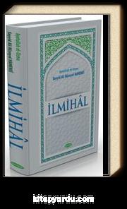 İlmihal (Ayetullah Seyyid Ali Hamenei)