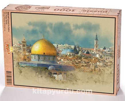 Kubbet-üs Sahra Ahşap Puzzle 1000 Parça (DI01-M)