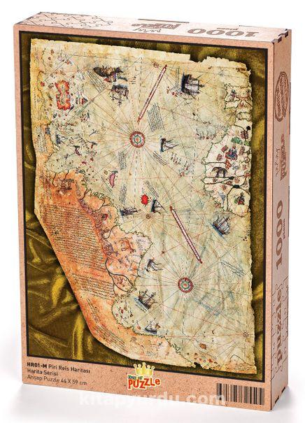 Piri Reis Haritası Ahşap Puzzle 1000 Parça (HR01-M)