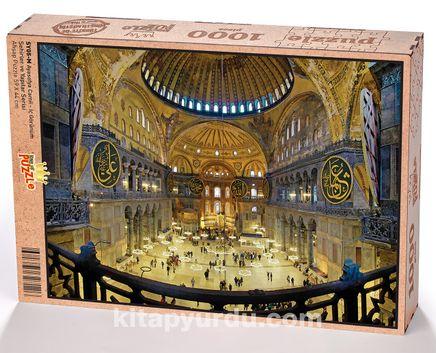 Ayasofya Camii - İç Görünüm Ahşap Puzzle 1000 Parça (SY05-M)
