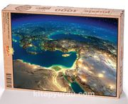 Türkiye Uydu Görüntüsü Ahşap Puzzle 1000 Parça (TR03-M)