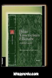 Bilge Yöneticinin Elkitabı & Edebü'l Vezir