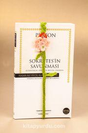 Amigurumi Çiçek Figürlü Kitap Ayracı
