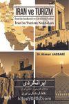 İran ve Turizm & İran'da Gezilecek ve Görülecek Yerler