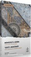 İlelü'l-Makamat & Menazilü's-Sairin
