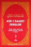 Asr-ı Saadet Dersleri 3 & Tefsir - Hadis - Davet Fıkhı - Mezhepler Tarihi - Tasavvuf ve Ahlak