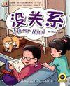 Never Mind +MP3 CD (My First Chinese Storybooks) Çocuklar için Çince Okuma Kitabı