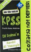 2019 KPSS Coğrafya Konu Anlatımlı Not Defteri