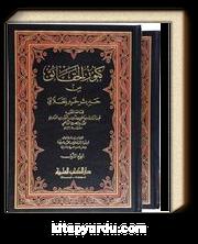 Künüzü'l-Hakaik Min Hadisi Hayri'l-Halaik (2 Cilt)