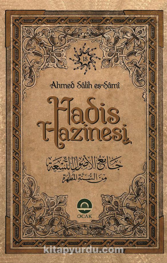 Hadis Hazinesi (15 Cilt)