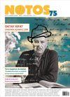 Notos Öykü İki Aylık Edebiyat Dergisi Nisan-Mayıs 2019 Sayı :75
