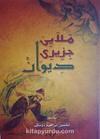 Diwan (Arapça Harfleriyle Kürtçe)