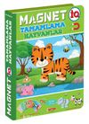 Magnetiq Tamamlama Hayvanlar (IQ1512)