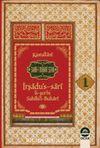 Sahih-i Buhari Şerhi İrşadu's-Sari (2 Cilt)